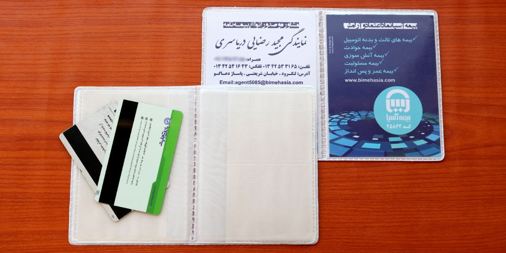 جلد مدارک ثالث طلقی عکسی چاپی تک جلد