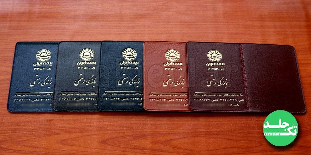 چرم ماموت کیف ثالث چهار جیب طلاکوب تک جلد
